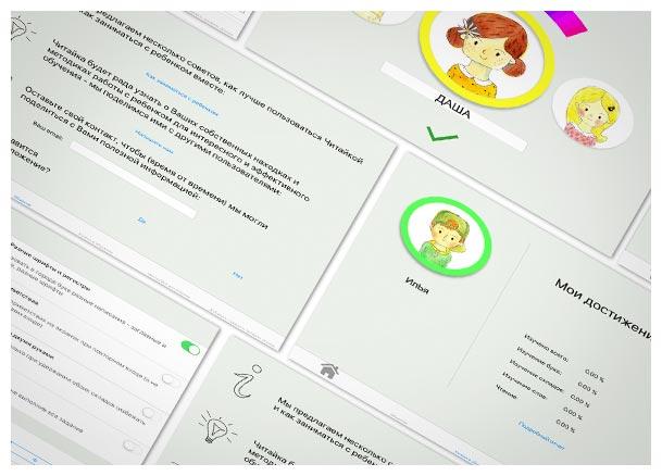 для родителей:контроль успехов в обучении ребенка, статистика, сколько букв, складов и слов прочитано, управление игрой