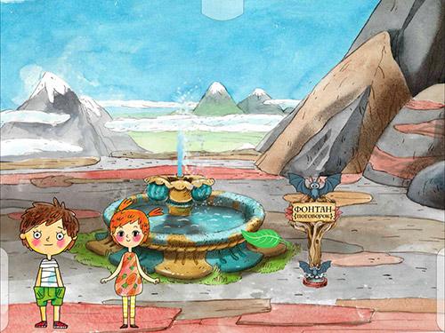 фонтан поговорок и пословиц по дороге на вершину чтения