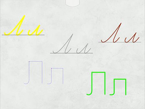 учимся писать прописную букву,раскрашиваем букву пальчиком