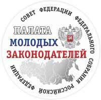 Логотип Молодежного парламента при Государственной думе