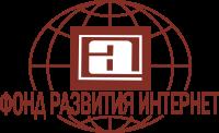 Логотип Фонда развития Интернет