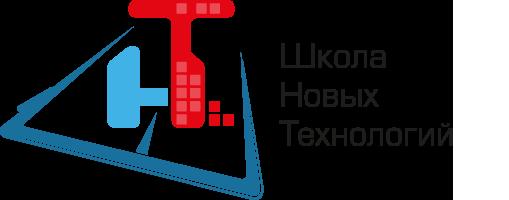 Логотип Школы новых технологий