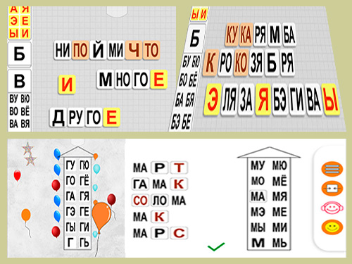 развивающие игры - фабрика складов, где можно написать из кубиков по методике Зайцева любое слово, домик с попевками, чтение слов по слогам